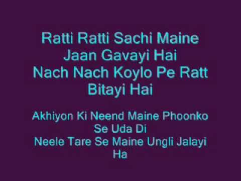 Jai Ho Hindi Lyrics