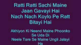 Jai Ho Hindi Lyrics
