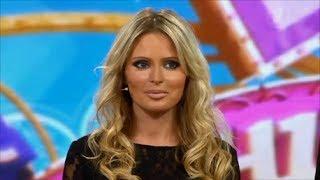 Знаменитая блондинка Дана Борисова на 'Давай поженимся'.