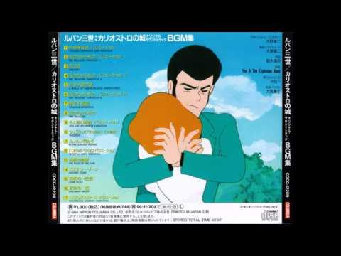 Lupin III - Castle of Cagliostro BGM OST (1979)