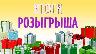 Победитель розыгрыша сертификата на сумму 500 грн! Детская одежда Украина