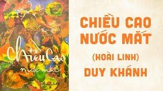 🎵 Chiều Cao Nước Mắt (Hoài Linh) Duy Khánh Pre 1975 | Bìa Nhạc Xưa