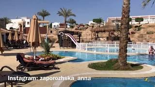 Отзыв и обзор отеля Sharming Inn 4* в Шарм эль Шейхе. Запорожская Анна