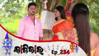 Kalijai   Full Ep 234   16th Oct 2019   Odia Serial – TarangTV