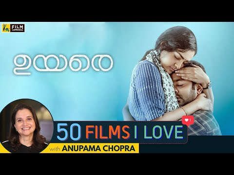 Uyare | 50 Films I Love | Parvathy Thiruvothu | Anupama Chopra | Film Companion