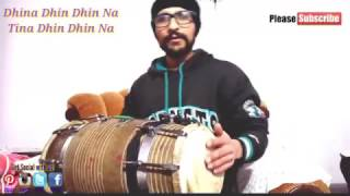 How To Play Dholak Lesson 1(Recreated) | Bollywood Pattern&Bhajan Taal|Learn Dholak Online
