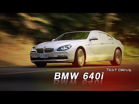 BMW 640i Gran Coupe 試駕