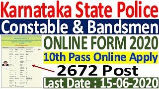KSP Police Constable / Bandsmen Online Form 2020 ¦ Karnataka Police Constable Online Form 2020 Apply