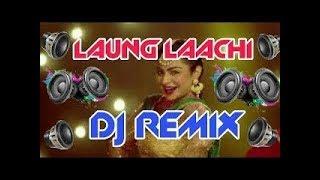 Long lachi DJ Hard bass song