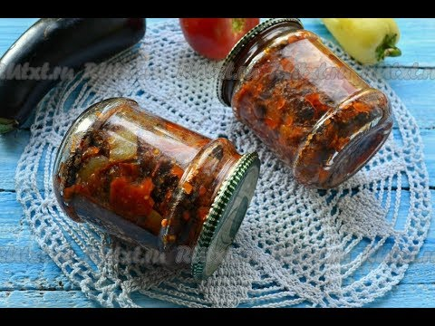 Рецепт аджапсандала на зиму. Грузинская кухня