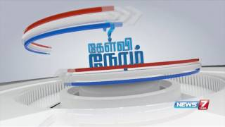 Election result 2016: A listen from the people | Kelvi Neram
