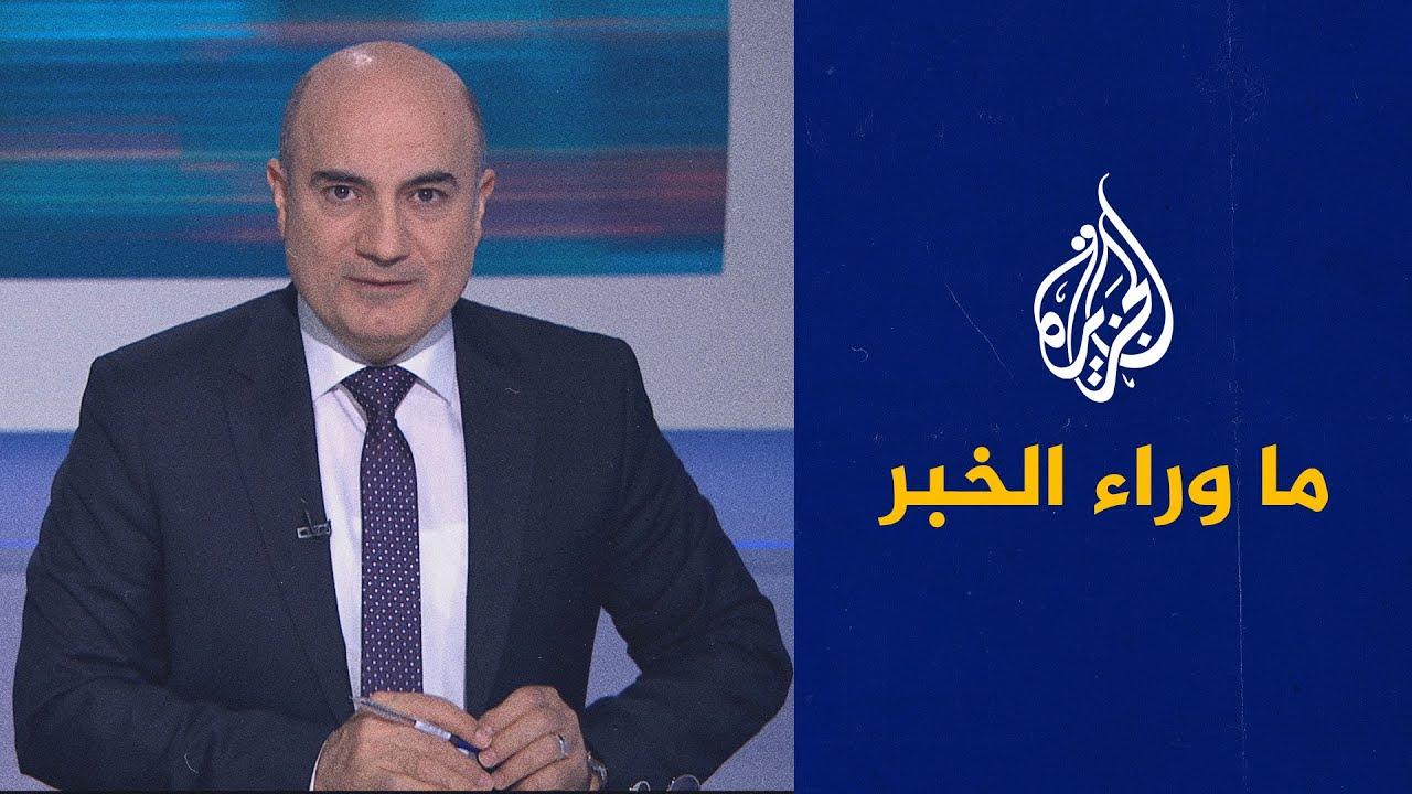 ما وراء الخبر- تداعيات اقتحام متظاهرين لقصر معاشيق الرئاسي في عدن