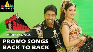 Yamudiki Mogudu Video Songs | Back to Back Promo Songs | Allari Naresh | Sri Balaji Video
