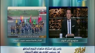 اخر النهار -  توضيح مهم جدا لمقولة الرئيس اليوم (المصريون بيفطروا وبيتغدوا ويتعشوا في يوم واحد) !