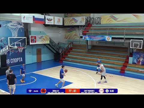 НБА 13.02.2021 ЗОНА-51 - СИУ РАНХИГС