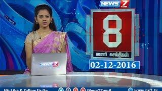 News @ 8 PM | News7 Tamil | 02/12/2016