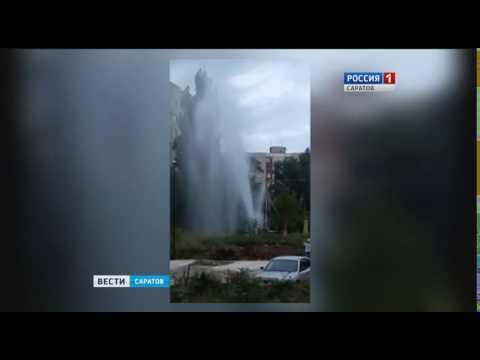 Многометровый фонтан бил из лопнувшей трубы в Энгельсе