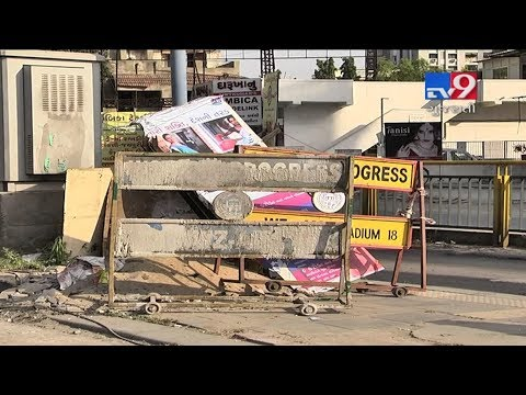 Ahmedabad BRTS stands crying  for urgent attention- Tv9