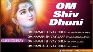 Shiv Dhuni By Anuradha Paudwal, Anup Jalota I Full Audio Song Juke Box