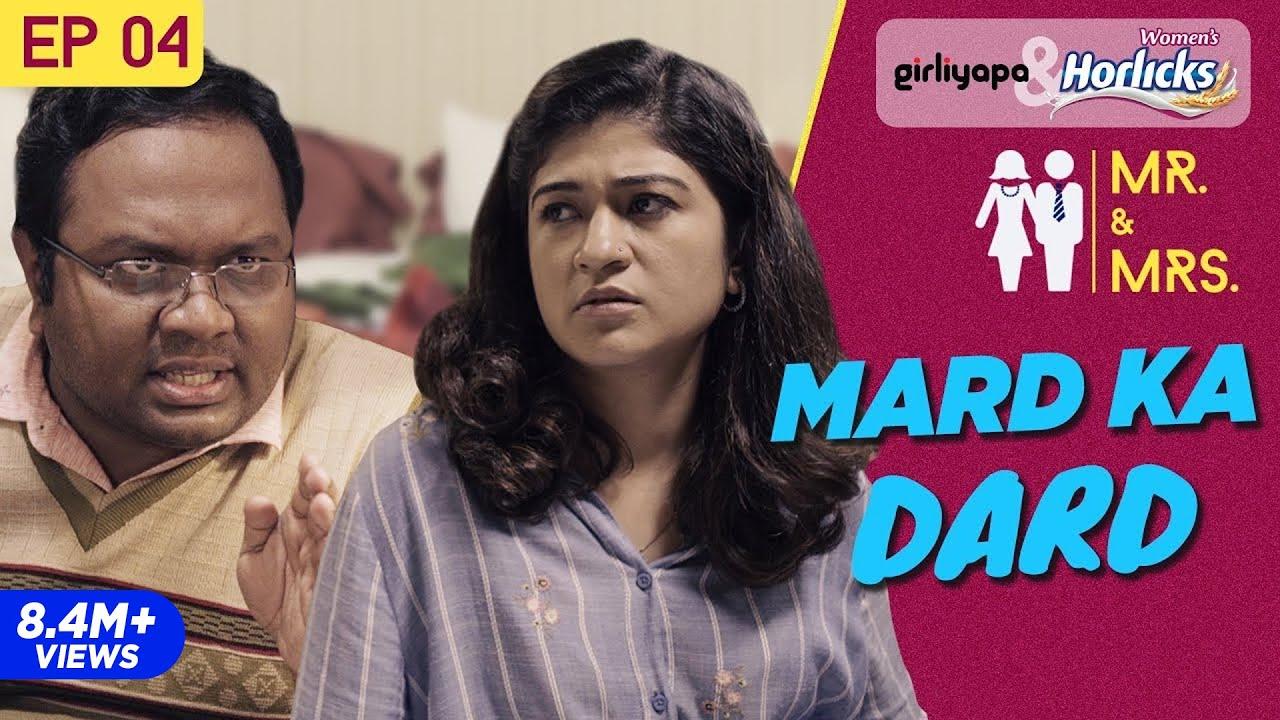 Download Mr. & Mrs. E04   Mard Ka Dard feat. Nidhi Bisht and Biswapati Sarkar   Girliyapa