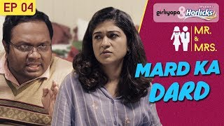 Mr. & Mrs. E04 | Mard Ka Dard feat. Nidhi Bisht and Biswapati Sarkar | Girliyapa