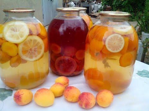 Абрикосовая фанта, мохито, ассорти. 3 рецепта компота на зиму.