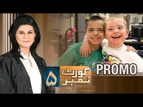 Special Child | Court No.5 | SAMAA TV  | Promo | 20 Oct 2016