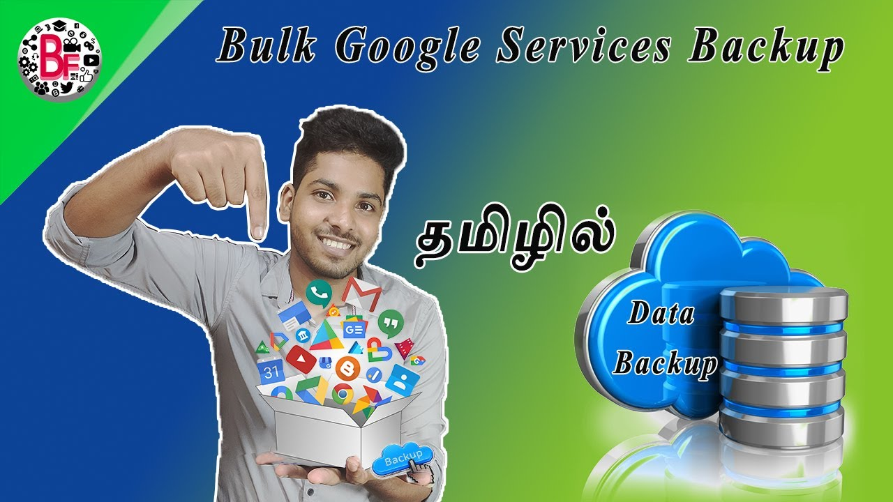 Bulk Download From Google Photos , Mails Drive (2020) - தமிழில்