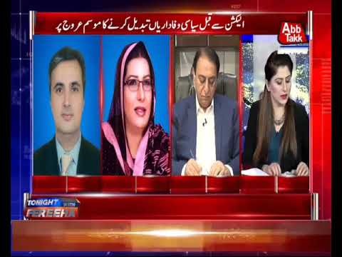 Tonight With Fereeha – 19 April 2018 - Abb takk