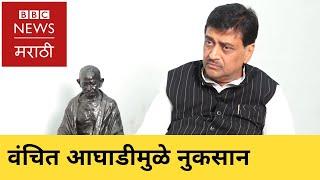 Ashok Chavan on Raj Thackeray, Prakash Ambedkar | अशोक चव्हाण मुलाखत : राज ठाकरे, प्रकाश आंबेडकर