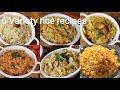 6 Variety rice recipes - Lunch box recipes - Variety rice - Rice recipes - Lunch recipes