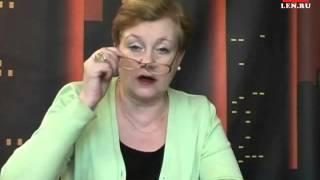 История России История политический партий в России 45 часть