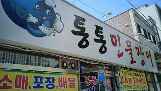 인천 맛집, 가성비 좋은 통통한 민물장어.통통민물장어…