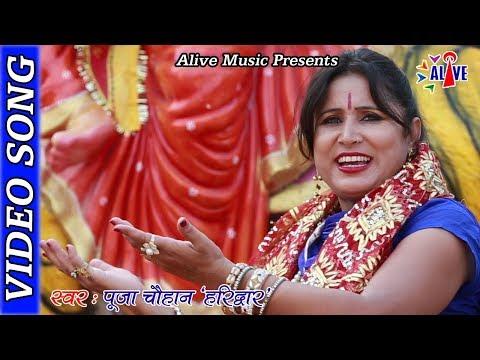 Latest Haryanvi Navratri Special  Song || Ma Tere Bhaktaa Ne || Populer Mata Bhajan 2017