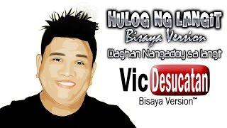 Download Daghan nangandoy sa langit (Audio) MP3 song and Music Video