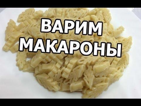 Калорийность мучных продуктов, сколько калорий в белом