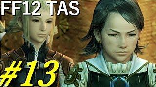 (コメ付き)【TAS】FF12 WIP【part13】