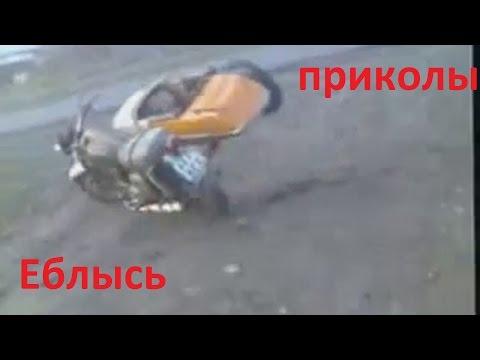 Сборник Мото приколов Мотоциклы Иж/Ява - Видео онлайн