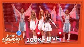 Dasha, Alina & Karina - Sertse Belarusi - Belarus - 2008 Junior Eurovision Song Contest