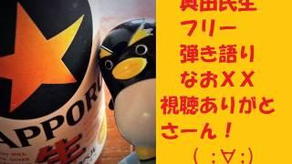 奥田民生さんのアルバム「OT COME HOME」から、「フリー」のエレキギタ...