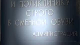 Сериал Возвращение Турецкого 2007   Дуплет 1 серия