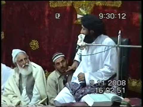 Allama Muhammad Hanif Qureshi. 8/11. Topic : Aqaid...