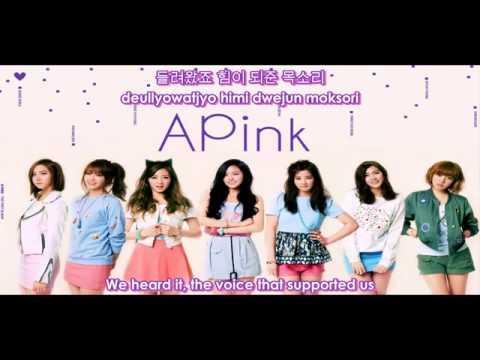 Apink-April 19th lyrics