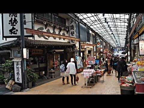 Heiwa Dori Street - Atami, Shizuoka ᴴᴰ ● 熱海 平和通り