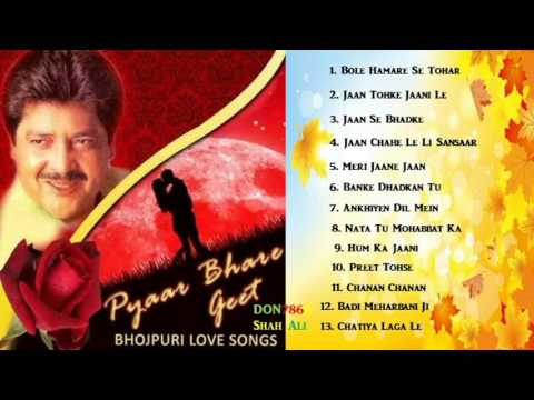 Udit Narayan Bhojpuri Full Songs Playlist Jukebox & Song's Collection (Click On The Songs)