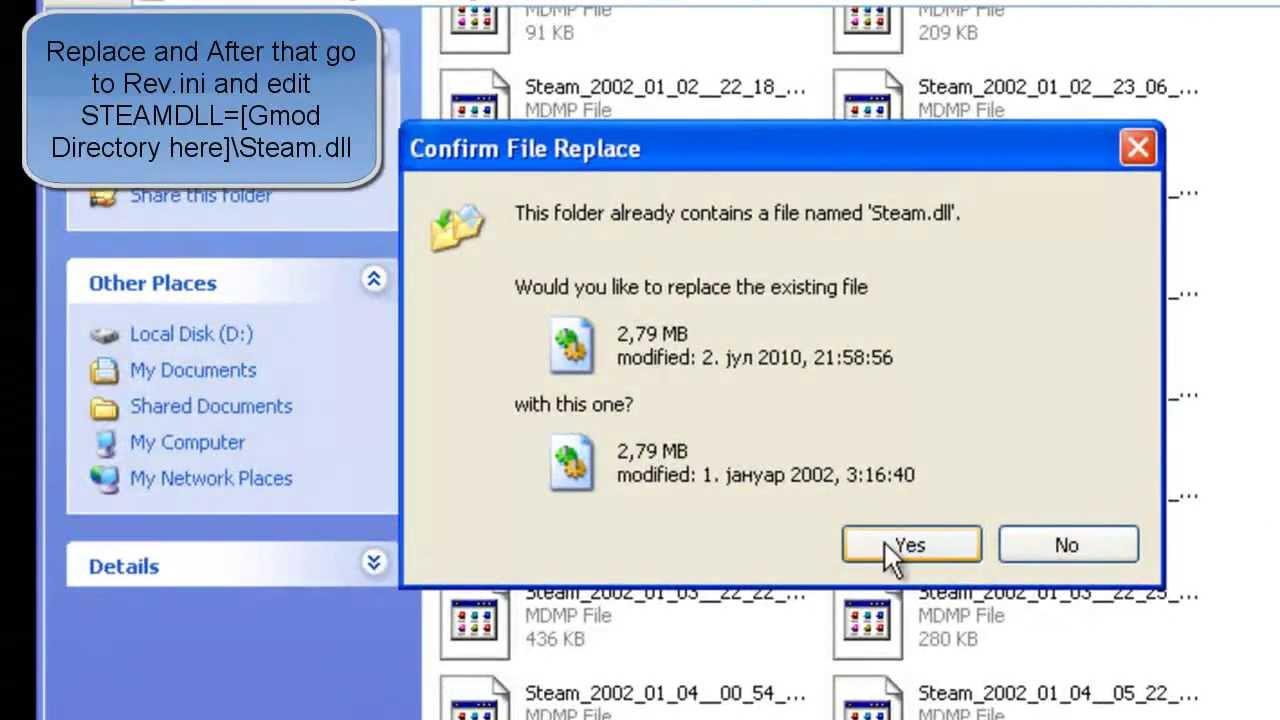 Скачать файл gameinfo txt для garrys mod