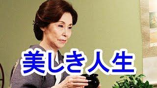 【追悼】野際陽子さんの華麗なる美しき人生とは! *チャンネル登録をお...