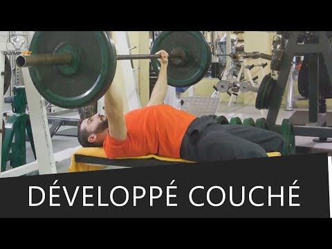 Développé Couché : TECHNIQUE + ERREURS A EVITER