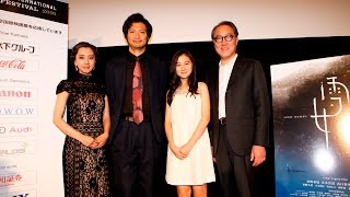 第29回 東京国際映画祭 (29th Tokyo International Film Festival) コン...