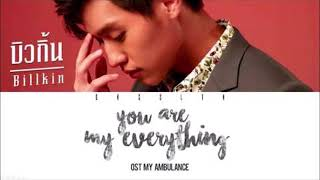 You are my everything Ost My Ambulance